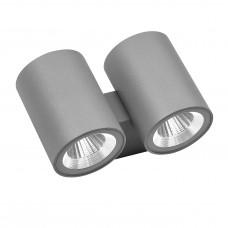 Уличный настенный светильник Lightstar 352694 Paro 24 Вт 1920Lm 4000K Серый