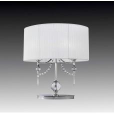 Настольная лампа Osgona Paralume 725926