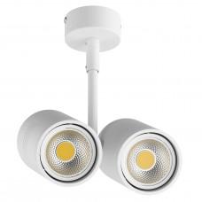 Светодиодный спот Lightstar 214446 Rullo Белый