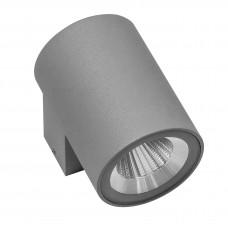 Уличный настенный светильник Lightstar 350694 Paro 8 Вт 600Lm 4000K Серый