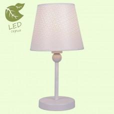 Настольная лампа Lussole Lgo GRLSP-0541