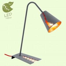 Настольная лампа Lussole Loft GRLSP-0518