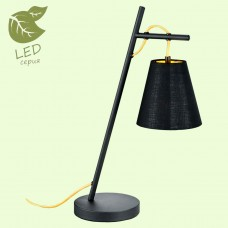 Настольная лампа Lussole Loft Yukon GRLSP-0545