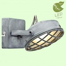 Спот Lussole Loft GRLSP-9979