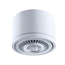 637018401 Круз 1*3W LED 220 V светильник