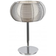 Настольная лампа Wertmark WE220.01.204 Setmo
