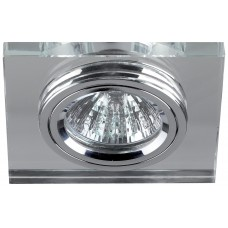 DK8 CH/WH Светильник ЭРА декор стекло квадрат MR16,12V/220V, 50W, хром/зеркальный (50/2100)