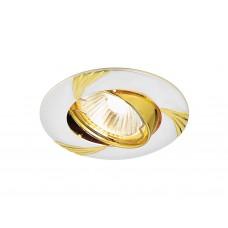 Встраиваемый поворотный светильник 633 PS/G перламутровое серебро/золото MR16