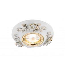 Встраиваемый потолочный точечный светильник D5503 W/GD белый золото керамика