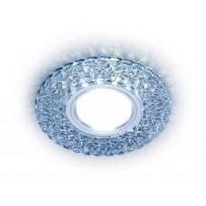 Встраиваемый точечный светильник с LED подсветкой S335 CL прозрачный GU5.3+3W(LED WHITE) D104*25