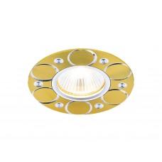Встраиваемый потолочный точечный светильник A808 AL/G алюминий/золото MR16