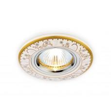 Встраиваемый точечный светильник MR16 из керамики D5530 W/YL белый бежевый узор