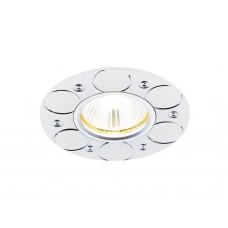 Встраиваемый потолочный точечный светильник A808 W белый MR16