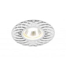 Встраиваемый потолочный точечный светильник A815 W белый MR16