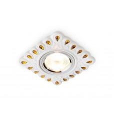 Встраиваемый точечный светильник MR16 из керамики D5550 W/YL белый желтый