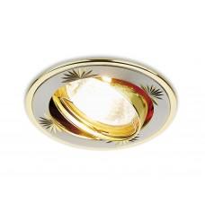 Встраиваемый точечный светильник 104A CF SN/G сатин никель/золото MR16