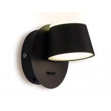 Настенный светодиодный светильник с выключателем FW168 CF/S кофе/песок LED 4200K 10W 120*120*140