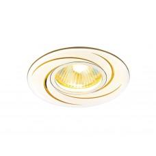 Встраиваемый потолочный точечный светильник A506 AL/G алюминий/золото MR16