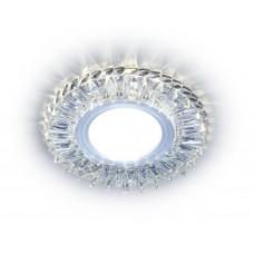 Встраиваемый точечный светильник с LED подсветкой S260 CL прозрачный GU5.3+3W(LED COLD) D104*25