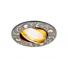Встраиваемый поворотный светильник 710 GU/G черный/золото MR16