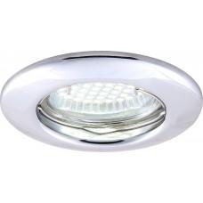 Встраиваемый светильник Arte Lamp A1203PL-1CC Praktisch