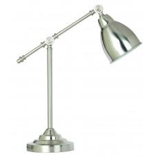 Настольная лампа Arte Lamp A2054LT-1SS Braccio