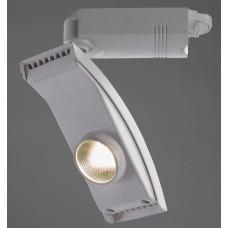 Светильник светодиодный трековый Arte Lamp A2120PL-1WH белый 20 Вт 4000K