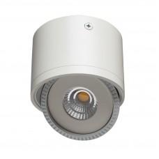Накладной точечный светильник Arte Lamp A4105PL-1WH белый 5 Вт 3000K