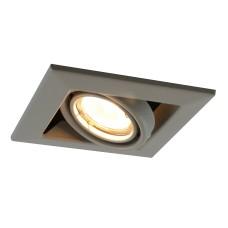 """Встраиваемый светильник """"кардан"""" Arte Lamp A5941PL-1GY серый"""