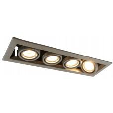 """Встраиваемый светильник """"кардан"""" Arte Lamp A5941PL-4GY серый"""