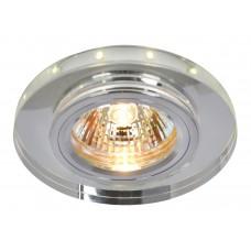 Встраиваемый светильник с LED подсветкой Arte Lamp A5958PL-1CC Track Lights со светодиодной подсветкой
