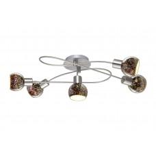 Светильник спот Arte Lamp A6125PL-5SS матовое серебро