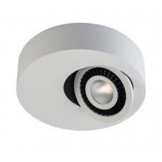 Потолочный светильник Regenbogen Life 637016401 Круз 7 Вт 3000К Белый