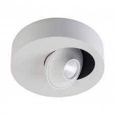 Потолочный светильник Regenbogen Life 637016501 Круз 7 Вт 3000К Белый