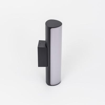 Уличный настенный светильник Citilux CLU0007 9 Вт 4000K Черный