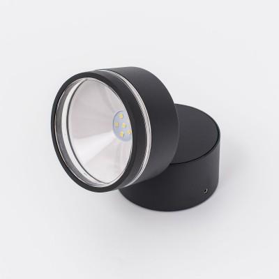 Уличный настенный светильник Citilux CLU0008R 6 Вт 4000K Черный