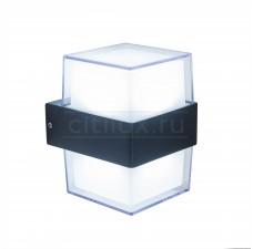 Уличный настенный светильник Citilux CLU0009K 12 Вт 4000K Черный