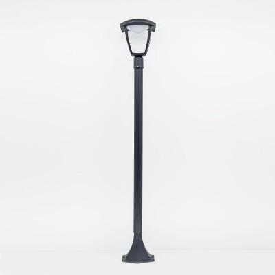 Фонарь уличный Citilux CLU04B 7 Вт 4000K Черный