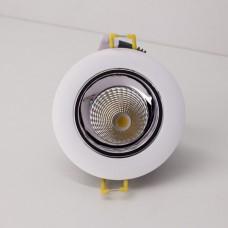 Точечный светодиодный светильник Citilux CLD001W1 Альфа 7Вт 3000К