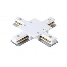 Соединитель X-образный (однофазный) для встраиваемого шинопровода Crystal Lux CLT 0.2211 04 WH Белый