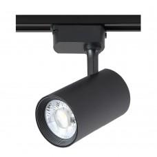 Cветильник трековый однофазный Crystal Lux CLT 0.31 006 30W BL LED Черный