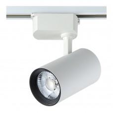 Cветильник трековый однофазный Crystal Lux CLT 0.31 006 30W WH LED Белый