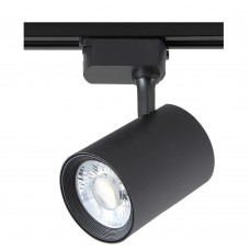 Cветильник трековый однофазный Crystal Lux CLT 0.31 006 40W BL LED Черный