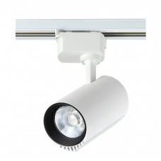 Cветильник трековый однофазный Crystal Lux CLT 0.31 007 20W WH LED Белый