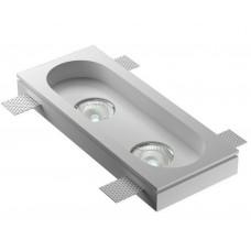 Врезной гипсовый светильник Декоратор VS-021 270*110 мм 2*GU5.3 MR16
