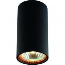 Потолочный светильник Divinare 1354/04 PL-1 GAVROCHE Черный