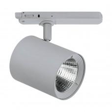 66323 Светодиодная трековая система освещения EGNATIA, 35,9W(LED), алюминий, пластик, серебряный, 30