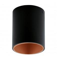Потолочный светильник Eglo Polasso ф100 мм 94501 черный, медь LED 3,3 Вт 3000K