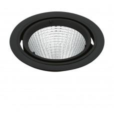 Встраиваемый светильник Eglo Ferronego In 111 61428 LED 40 Вт 3000K