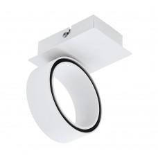 Спот светодиодный Eglo Albariza 39584 белый, хром LED 5 Вт 3000K
